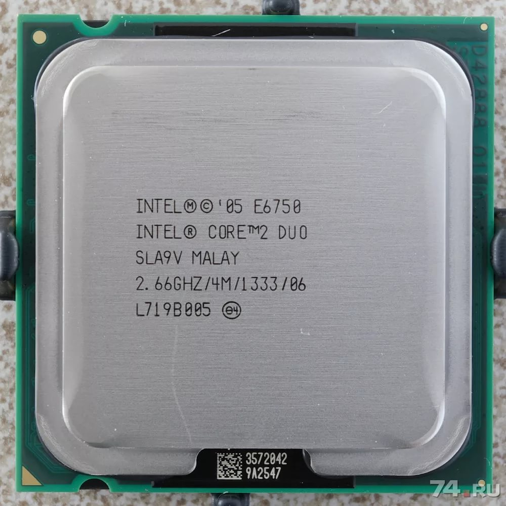 Процессор б/у Intel Core2Duo E6750  2.6Ghz(socket 775)